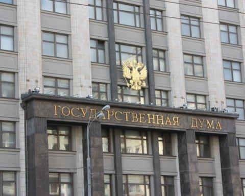 Выборы в Госдуму: путинская «Единая Россия» набирает 49,66% голосов