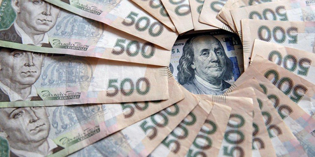 Доллар пополз вверх: курс валют на 9 июля