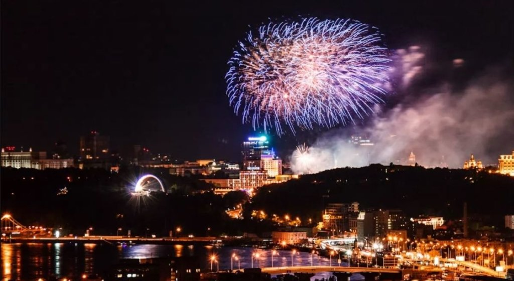 День Києва 2020 пройде онлайн: програма святкування
