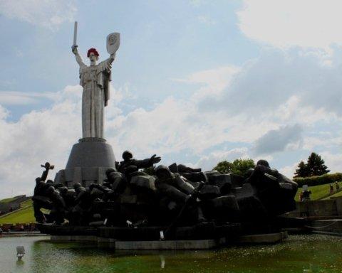 В Киеве не будут отмечать День победы: подробности