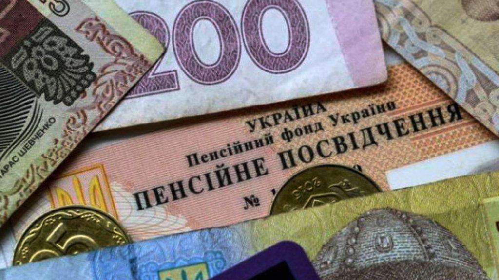 Пенсии в Украине пересчитают: кому не повезет