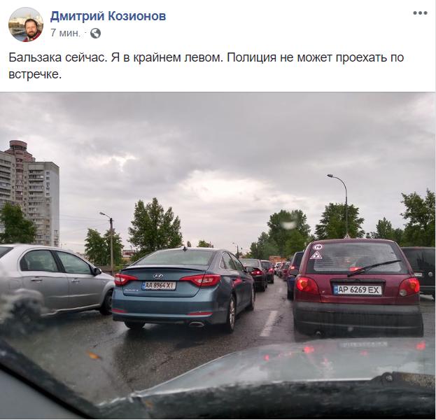 Киев третий день стоит в аномальных пробках: кто виноват и что будет дальше