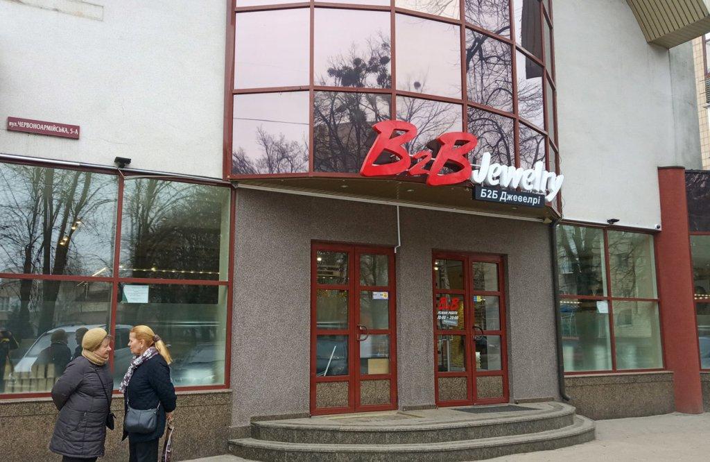 В Україні обвалилася піраміда B2B Jewelry: тисячі українців у паніці