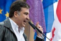 Грузія прийняла жорстке рішення щодо України через призначення Саакашвілі