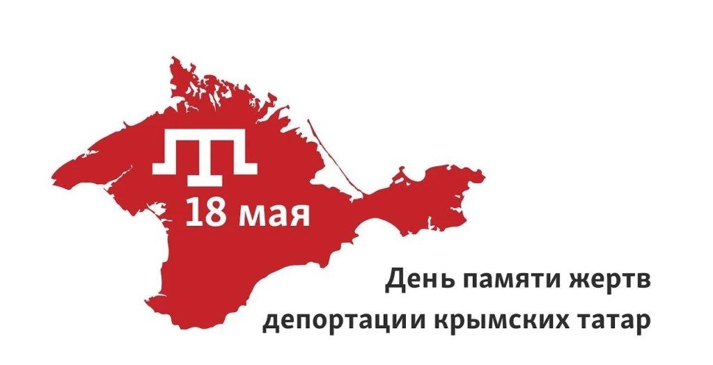 18 травня в Україні: яке сьогодні свято та прикмети