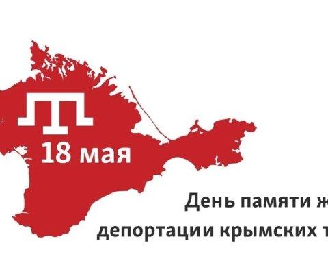 18 мая в Украине: какой сегодня праздник и приметы