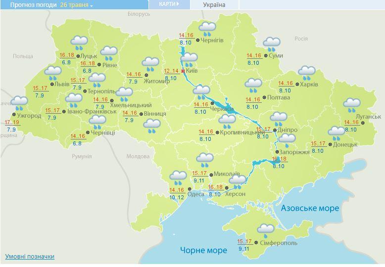 Погода 26 мая: Украину накроют дожди — карта
