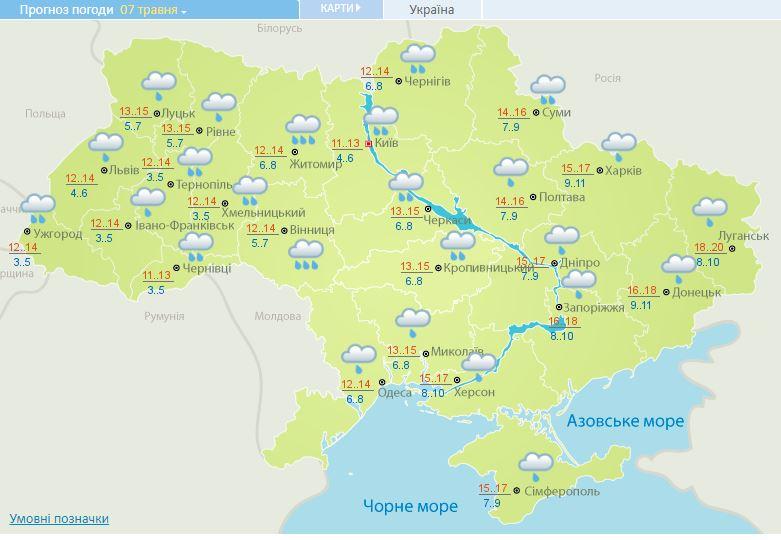 Зима вернулась: синоптики озвучили погоду на 7 мая, прогнозируется снег и сильный ветер