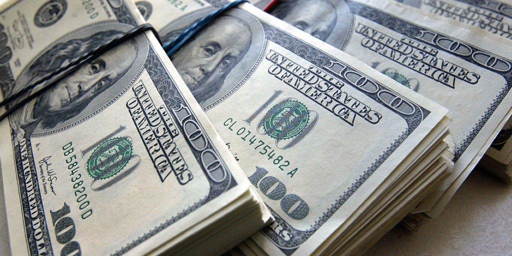 НБУ опустив офіційний курс долара
