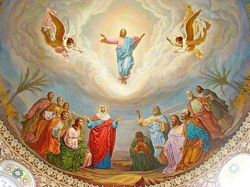 Вознесение Господне: поздравления в стихах, прозе и смс - праздник ...