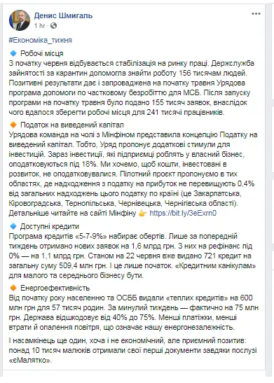 В Украине могут ввести новый налог: детали инициативы правительства