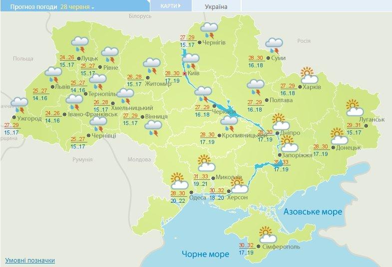 В Україну прийдуть грози: де буде погана погода