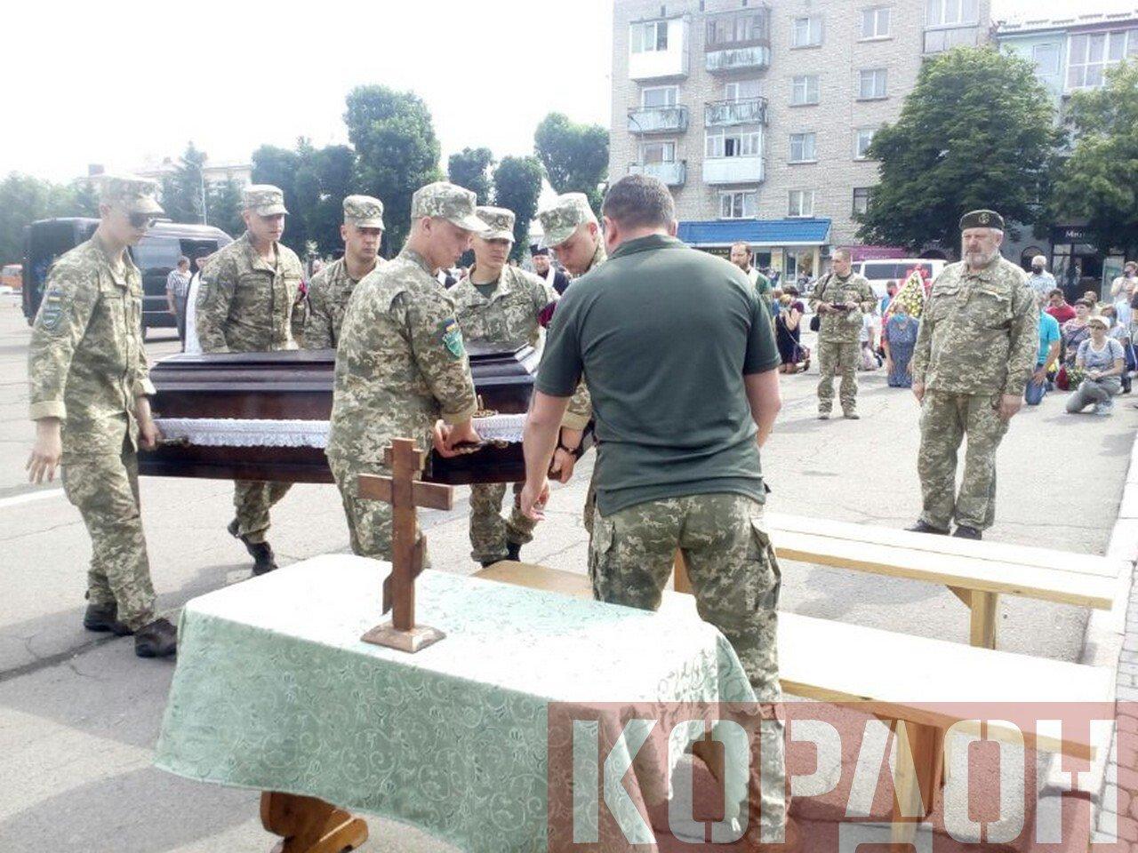 На Волині попрощалися з військовим, який загинув на Донбасі