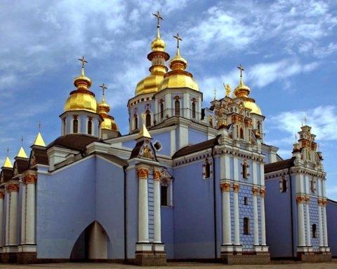 Українці святкують Трійцю: онлайн-трансляція богослужіння
