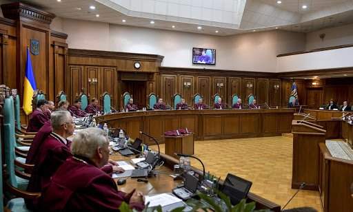 КСУ жестко отреагировал на указ Зеленского об отстранении Тупицкого
