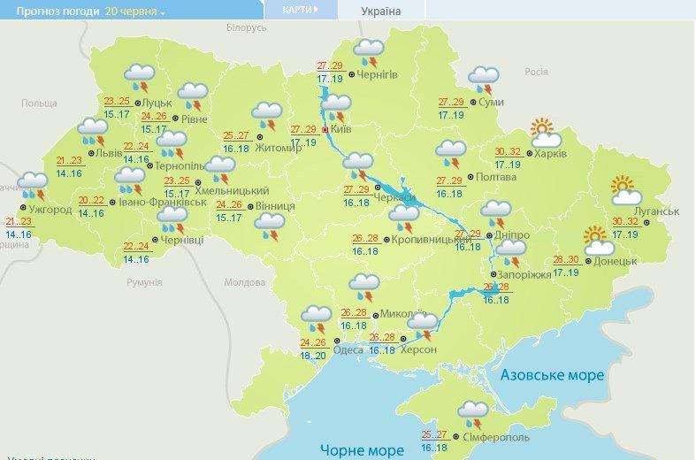 Зливи і грози: синоптики попередили українців про негоду