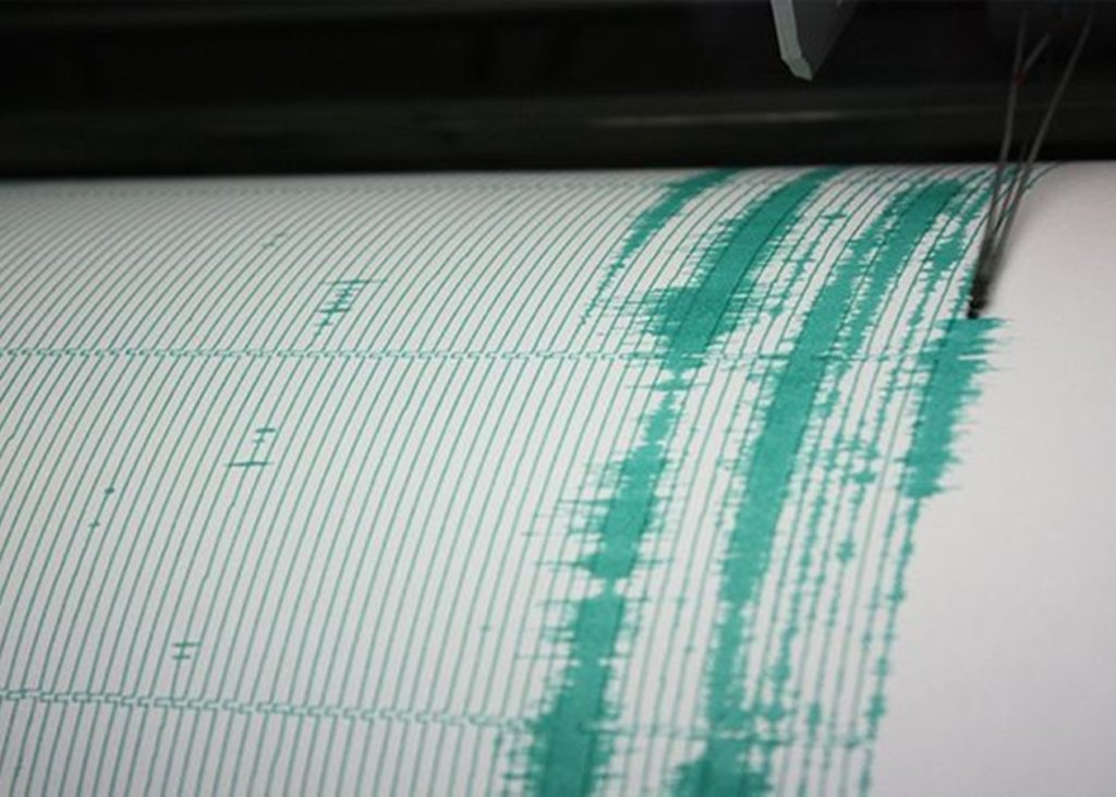 На Прикарпатті стався землетрус: перші подробиці