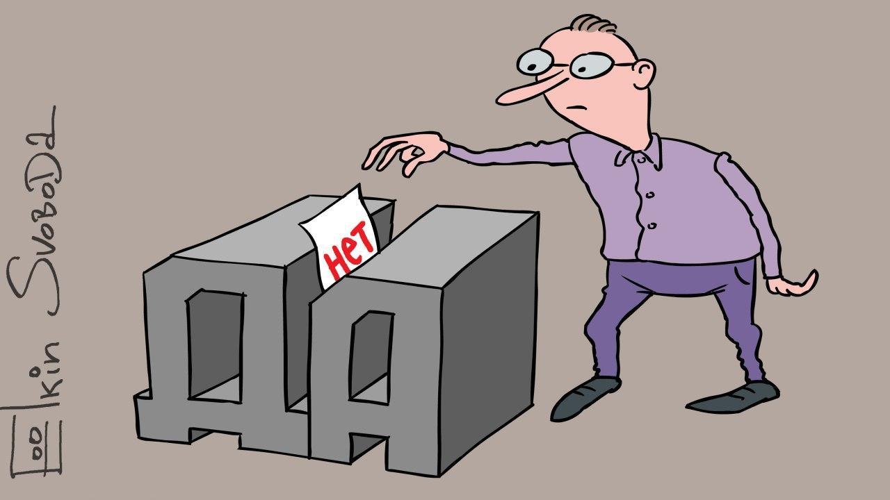 Референдум щодо правок до Конституції РФ висміяли влучною карикатурою