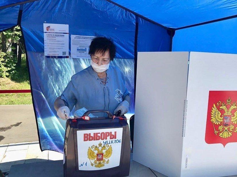 Скандальні поправки до Конституції: за що сьогодні голосують в Росії