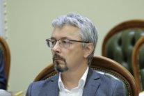 Александра Ткаченка призначили на посаду міністра культури України