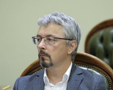 Александра Ткаченко назначили на должность министра культуры Украины
