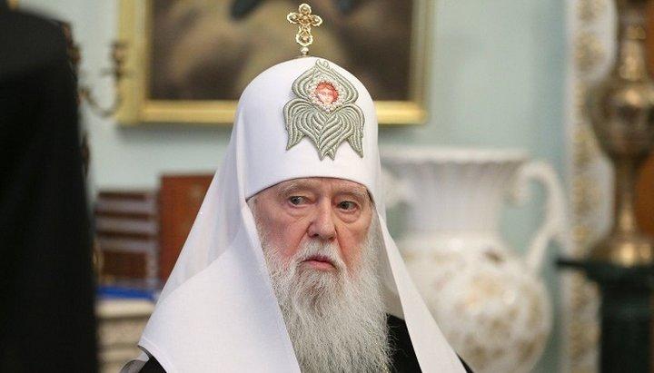 Патріарх Філарет хоче, що Україна відмовилася від томосу