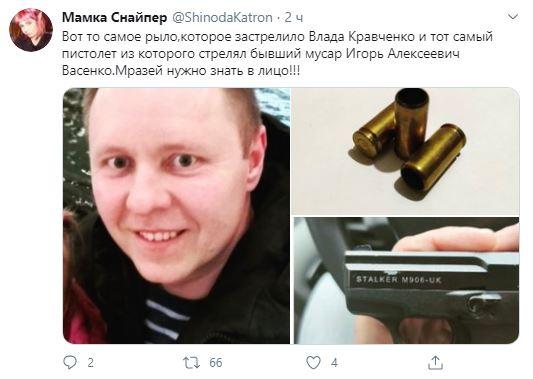 Парень умер из-за равнодушия врачей под Днепром: детали трагедии