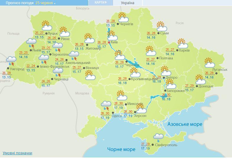 Погода в Україні 25 червня: на Заході знову пройдуть дощі