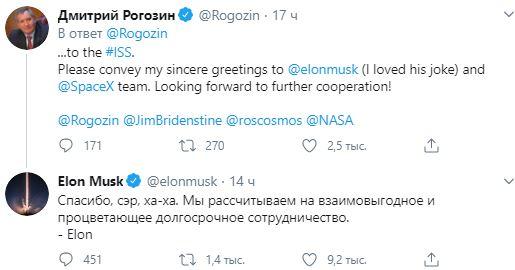 Батут работает: Рогозин отреагировал на старую шутку, а Маск ответил ему уже по-русски
