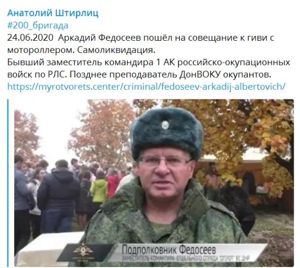 """На Донбасі помер заступник командира бойовиків """"ДНР"""""""