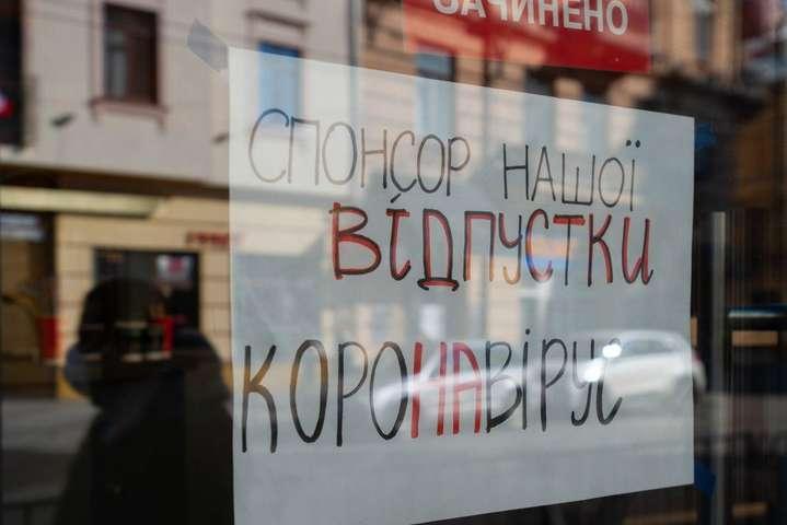Зеленський назвав дату піку коронавірусу в Україні