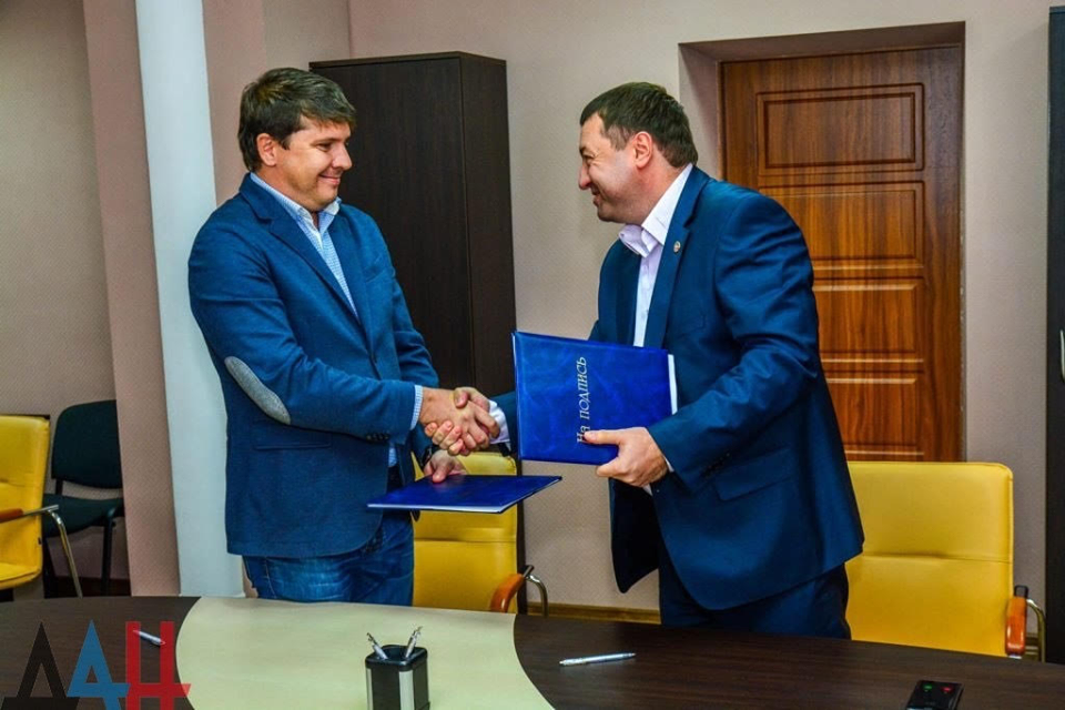 Головного коняра країни Веретюка звинуватили в сепаратизмі