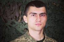 Стало відомо ім'я загиблого на Донбасі військовослужбовця
