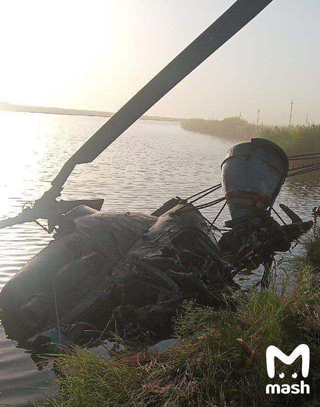У Росії розбився вертоліт, є загиблі: фото і відео