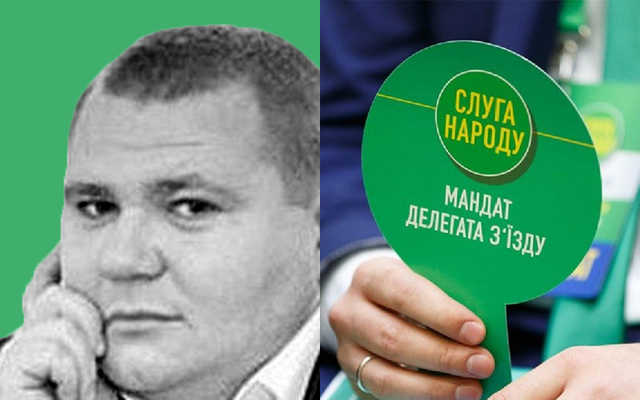 Оголошено розцінки на місця у Слузі народу в Київській області