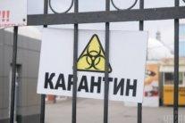 Работу баров и ресторанов после 23 часов запретили: Решение Кабмина