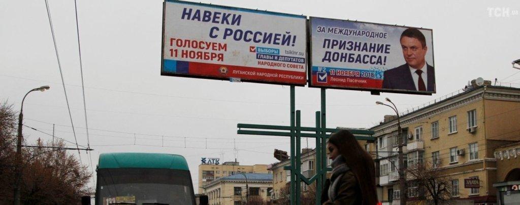 Кремль выставил Украине ультиматум: Хотят особый статус для ОРДЛО