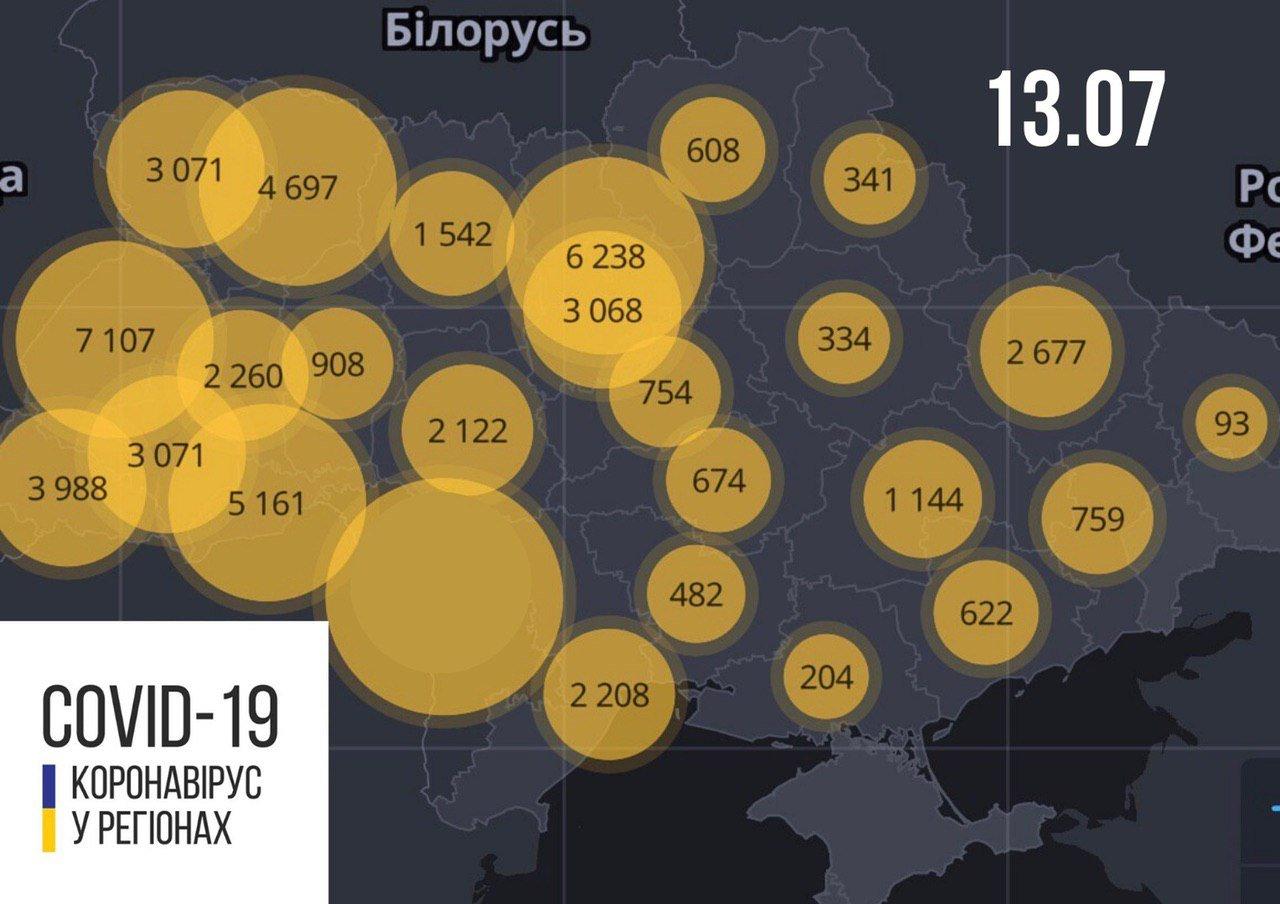 В Україні фіксують значний спад кількості нових випадків COVID-19