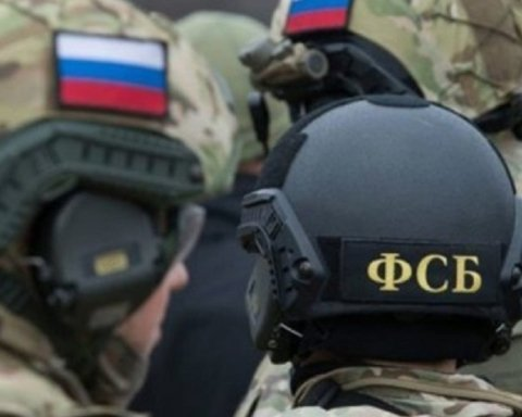В РФ смертник подорвал себя под зданием ФСБ