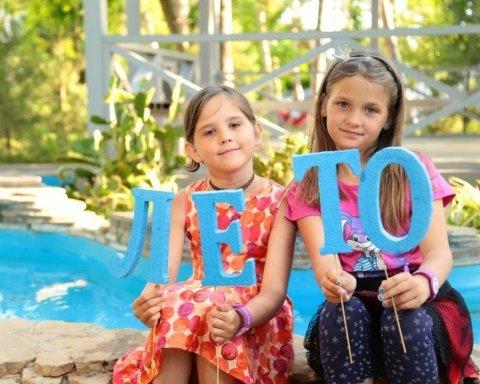 В Украине детские лагеря возобновят работу: названа дата