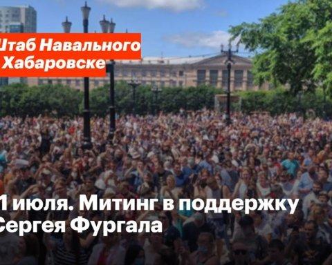 Массовые протесты против Путина в РФ: На улицы вышли десятки тысяч