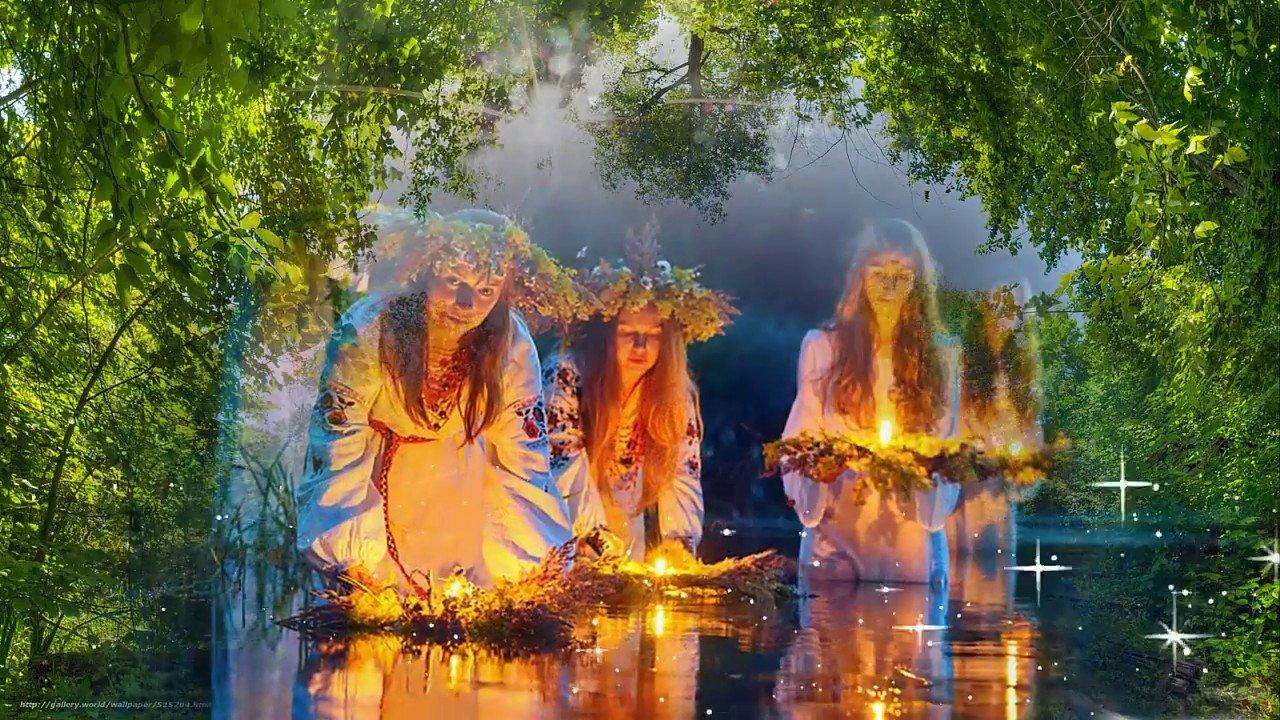 Ивана Купала 2020: обряды, традиции и поздравления с праздником