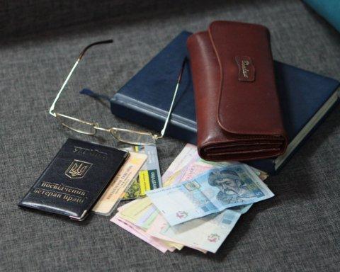 В Украине начали выплату повышенных пенсий: Инфографика