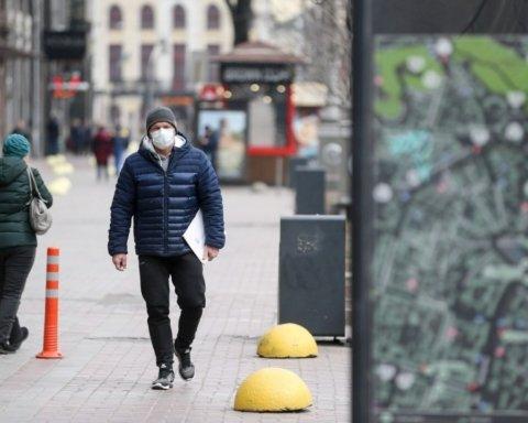 Хуже, чем предполагалось: составлен прогноз развития пандемии коронавируса в Украине