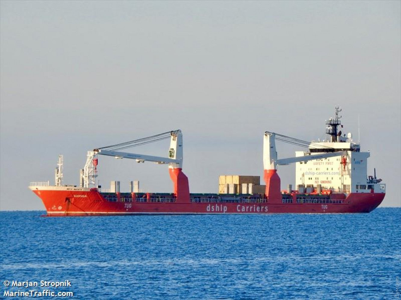 На борту судна, которое стоит на рейде в Одесской области, зафиксирована вспышка COVID-19