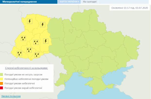 В Украину идет шторм: в каких областях будет очень плохая погода