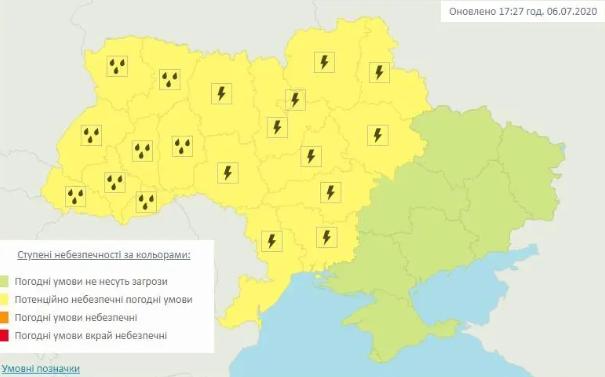 В Украине объявили штормовое предупреждение: где будет плохая погода