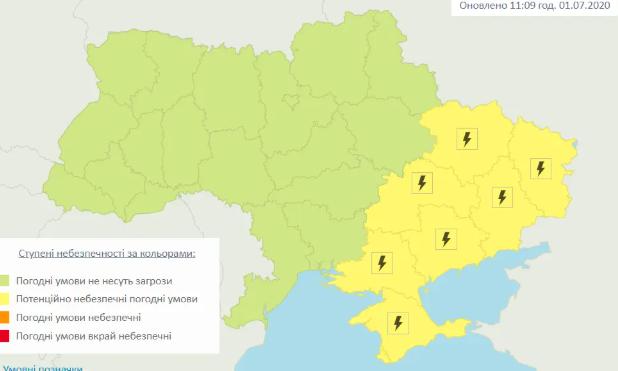 В Україні оголосили штормове попередження: постраждають майже всі області