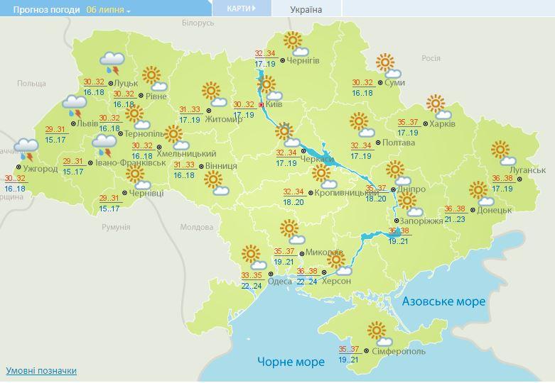 Жара снова наступает: прогноз погоды в Украине на 6 июля