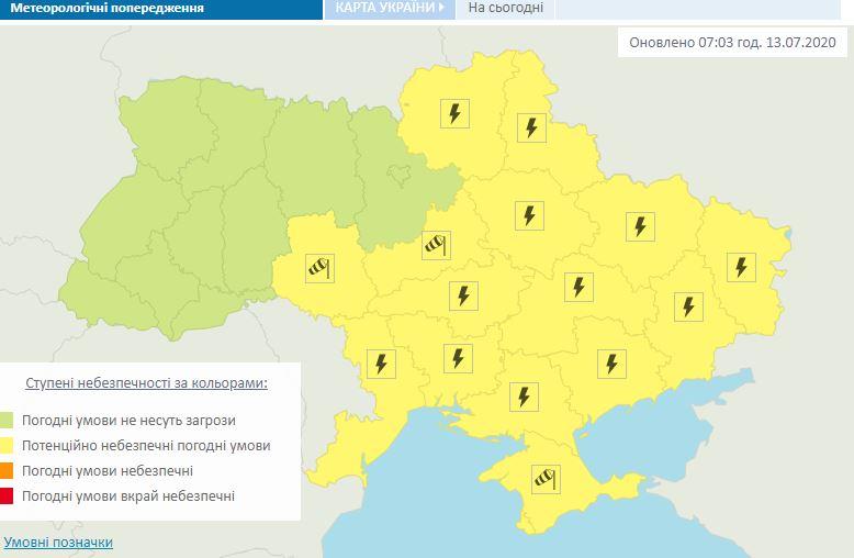 В Україні очікується сильний вітер і град: оголошено штормове попередження